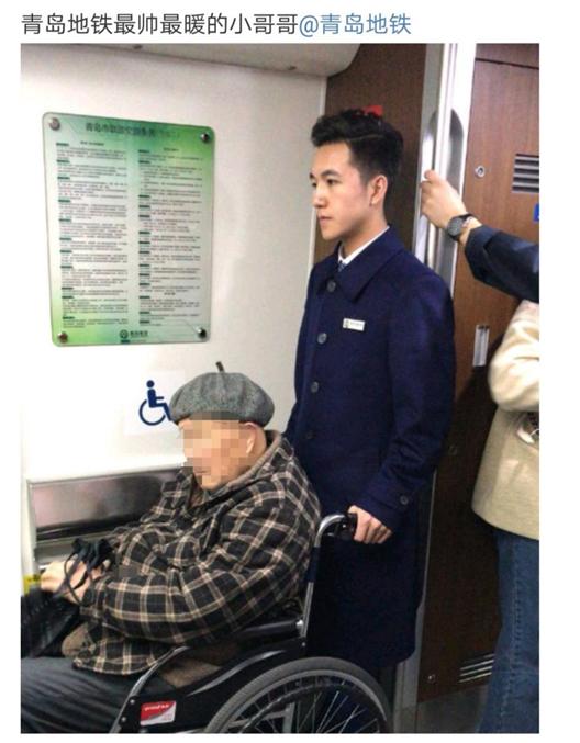 """站务员推轮椅送老人回家获赞""""青岛地铁最帅最暖小哥哥"""""""