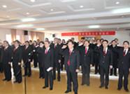 国家宪法日|威海中院举行宪法宣誓和公众开放活动