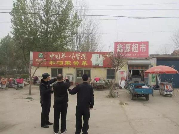 菏泽牡丹警方抓获诈骗犯 先后流窜13区县作案120余起