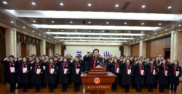 国家宪法日|兰山法院开展宪法宣誓等系列宣传活动