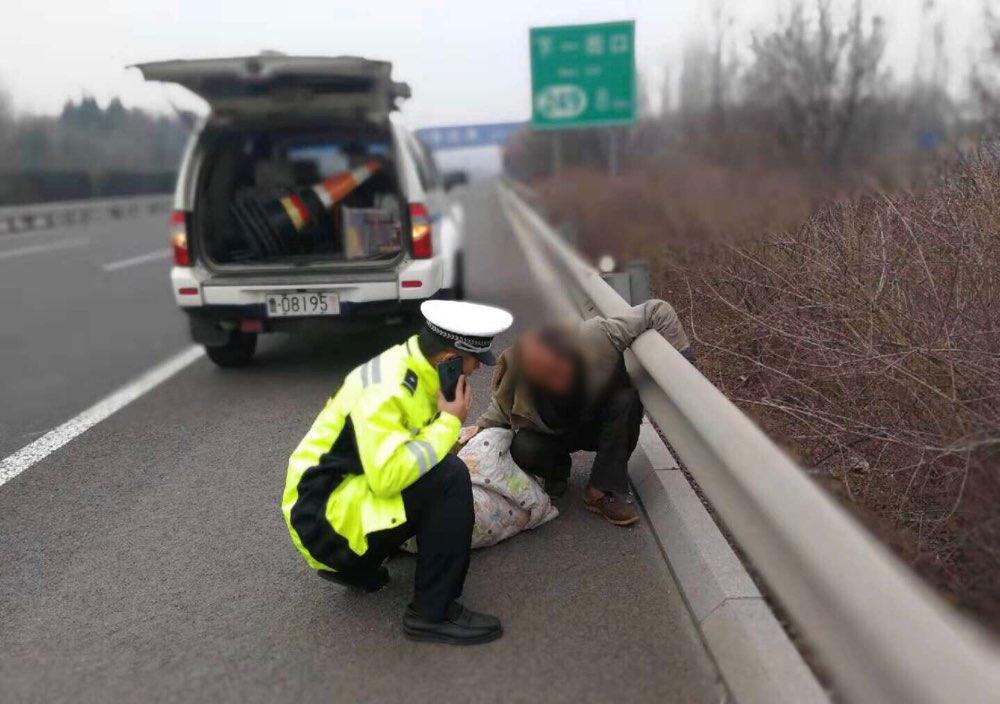 失常男子高速路携被褥逆行游荡 淄博高速交警忙救助