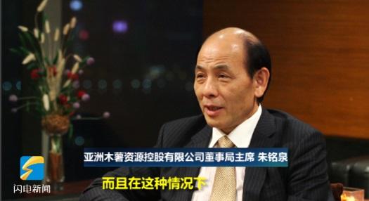 38秒丨朱铭泉:山东可借助香港深度融入国际市场 打造对外开放新高地