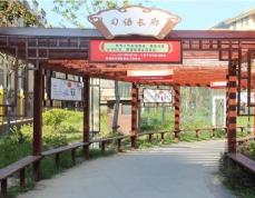 淄博市新时代文明实践中心建设调度会召开