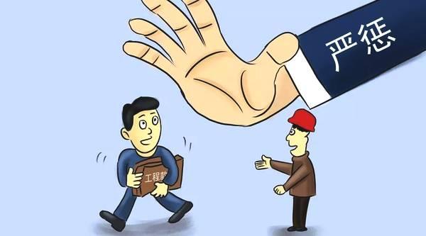 农民工工资不能拖欠!青岛5户企业补发362名职工工资119万元