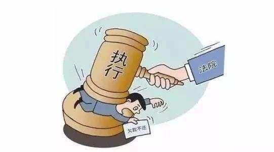 淄博:山东山西往返三千里 跨省闪电查扣老赖挖掘机