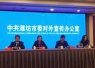潍坊:青年创业新活力 乡村振兴新动能