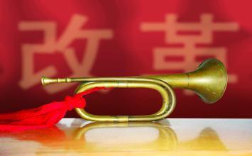 """""""四个结合""""是把改革开放推向深入的""""金钥匙"""""""