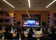 2018乡村振兴青年英才创新创业周将于下周举办