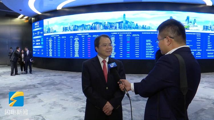 访CVC中华区主席梁伯韬:加入金融行业40年 见证山东飞跃发展