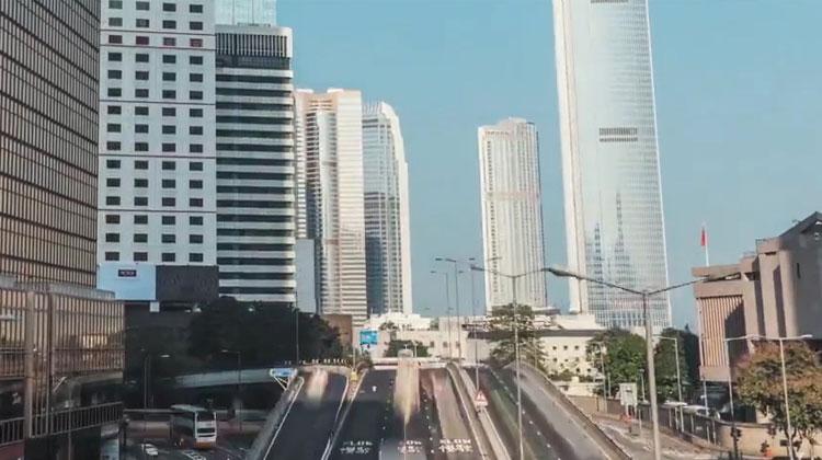 42秒|鲁港合作硕果累累 香港已成山东第一大外资来源地