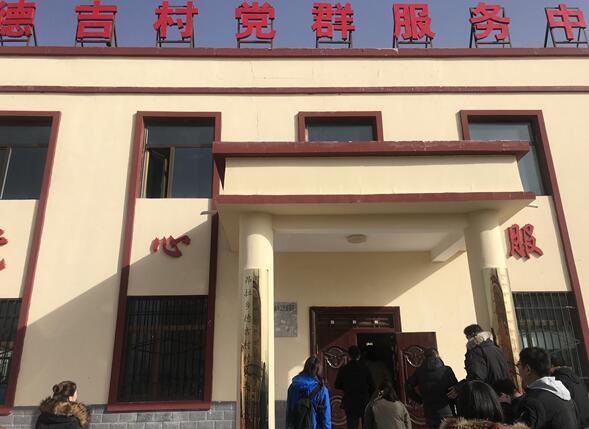 四十年看青海⑧226户贫困户黄河边上建新村 异地搬迁脱贫摘帽