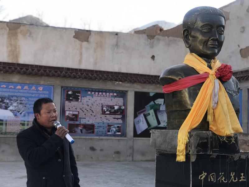 """四十年看青海 ⑫青海村民即兴唱""""花儿"""" 歌颂改革开放四十年"""