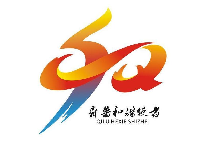 第三届齐鲁和谐使者名单公布 董云芳等150人当选