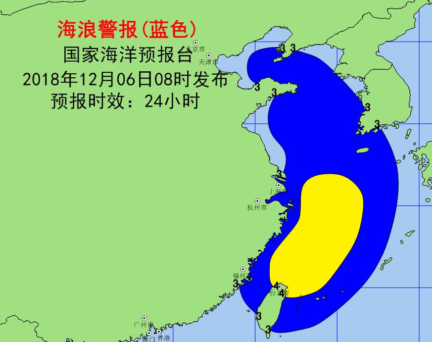 海丽气象吧丨山东发布海上大风黄色预警 将现2.5到3.8米大浪区