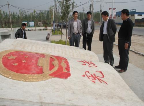 郯城县出台《意见》 全面加强法治文化阵地建设