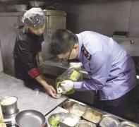 淄博公布一批食品抽检信息 消毒餐具中检出大肠杆菌超标