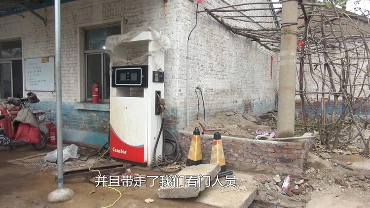 """118秒丨潍坊一公司油库设备被拆走 派出所这波操作企业很""""蒙圈"""""""