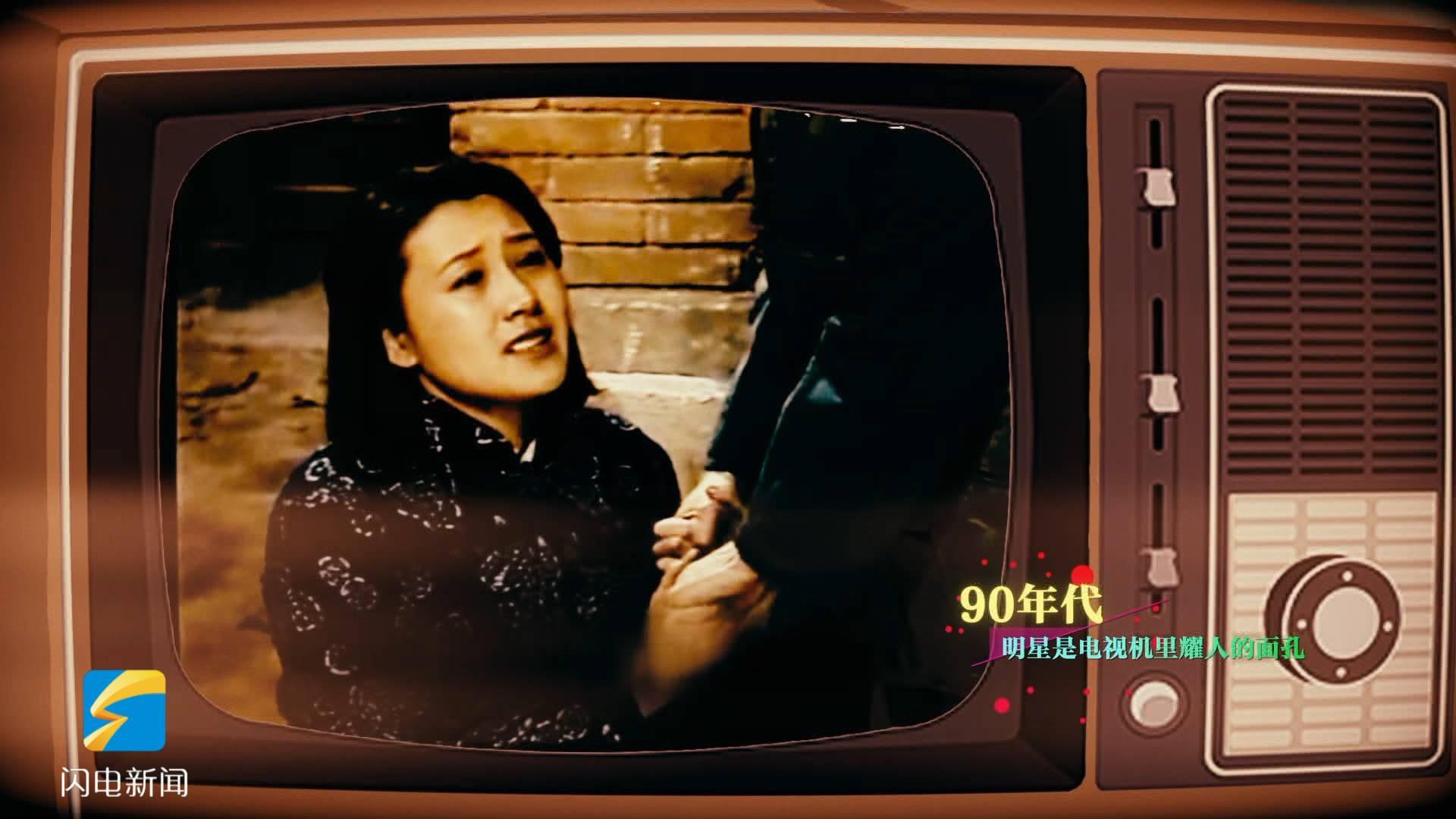 64秒丨从听收音机了解明星到人人都是明星 娱乐越来越多彩!