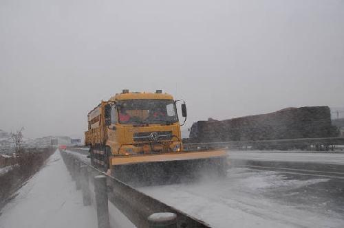 山东全面加强冬季公路安全维护管理 营造良好畅行环境