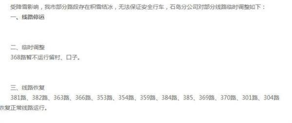 e6054c06ly1fxy8clb783j20jy0ca0t9_看图王.jpg