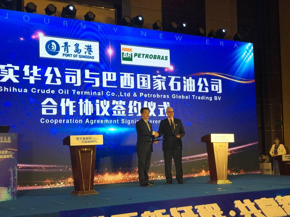 巴西石油公司首次与中国港口签订长期合作协议
