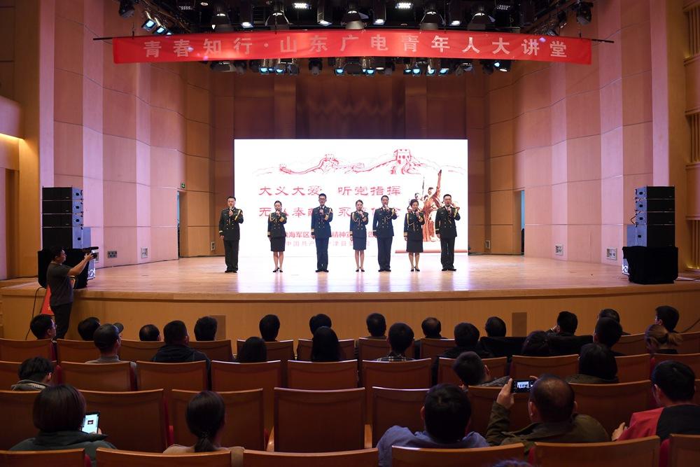 渤海军区教导旅宣讲团走进山东广播电视台 讲述一支神秘传奇的铁军故事