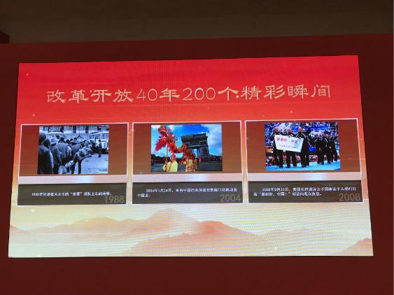 品读《中国时刻》丨40年400个瞬间 带你回首那段波澜壮阔的光辉岁月