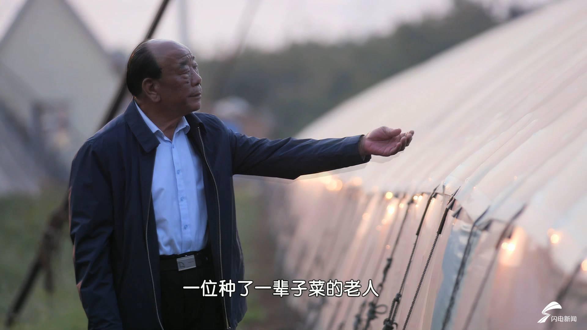 刘永好s.JPG