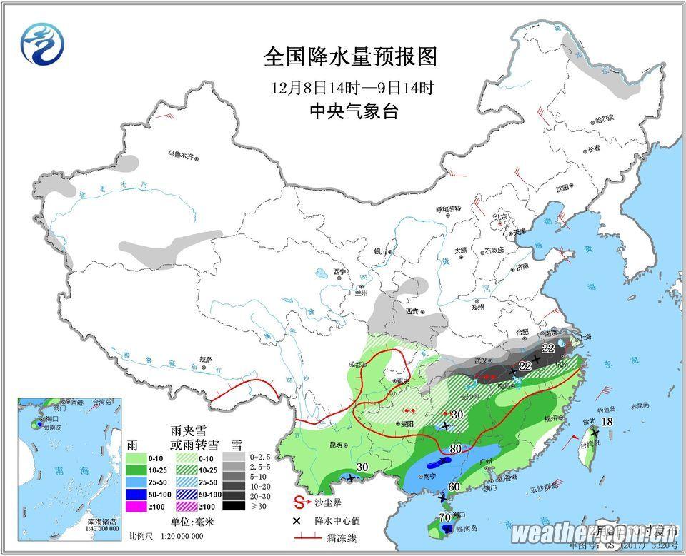 海丽气象吧丨山东今天最低温降至-10℃ 明天气温缓慢回升