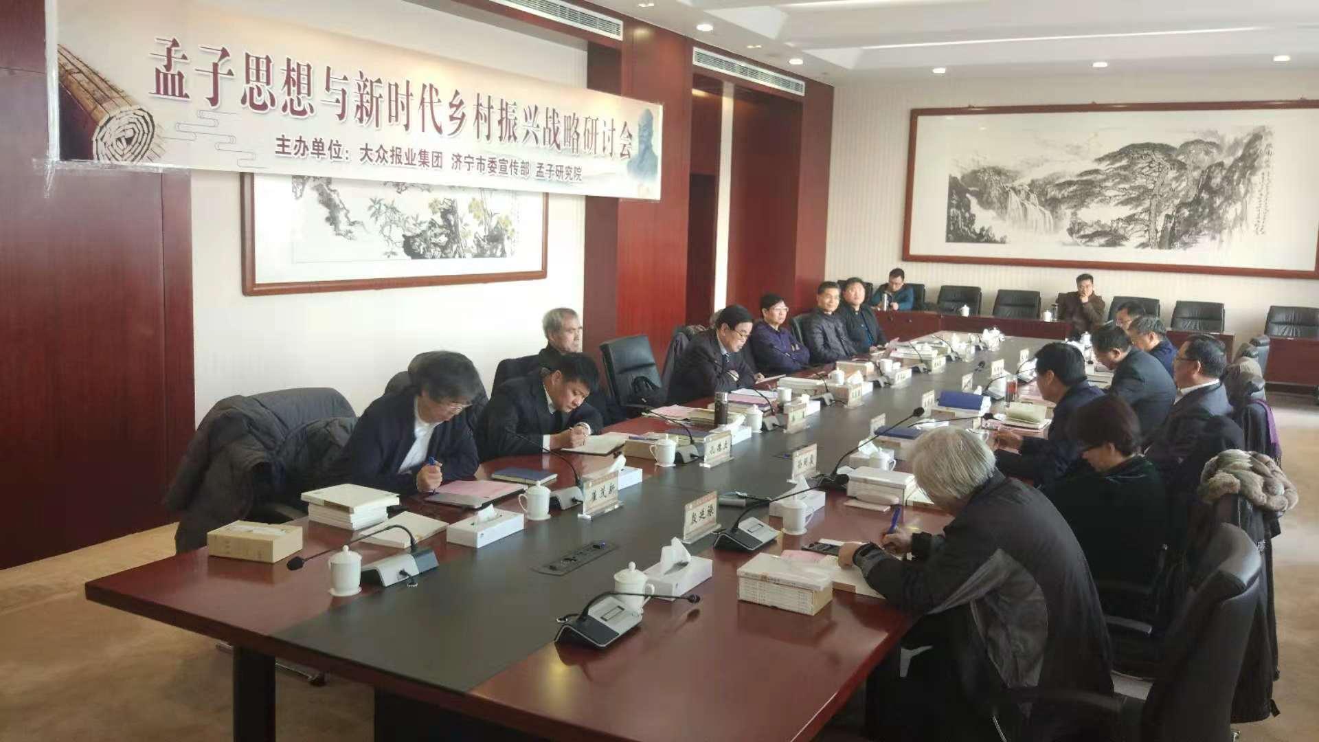 """王志民:孟子是先秦最关注""""三农""""的儒学大师"""