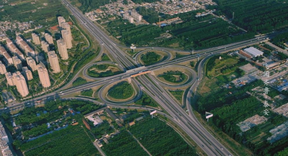 从无到有!泰安这座纪念塔见证中国高速公路通车一万公里丨《飞阅齐鲁》