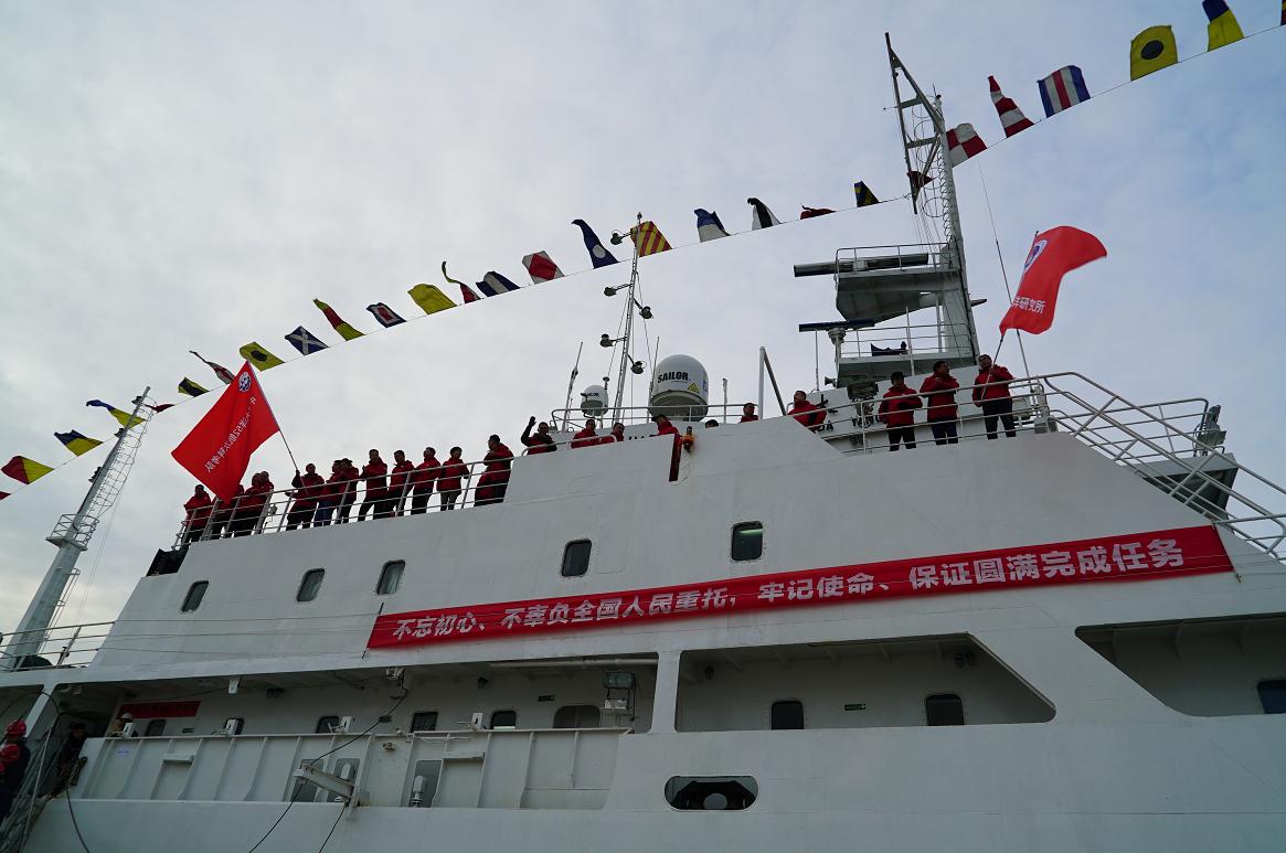 """""""大洋一号""""青岛启航 执行中国大洋52航次科考任务"""