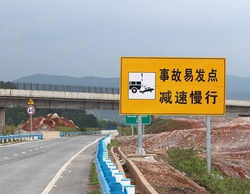 路过要当心!滨州辖区高速公路8处事故多发路段公布