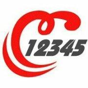 直通12345 | 济南市外事侨务办公室主任刘艳秋12日上午带队接听热线