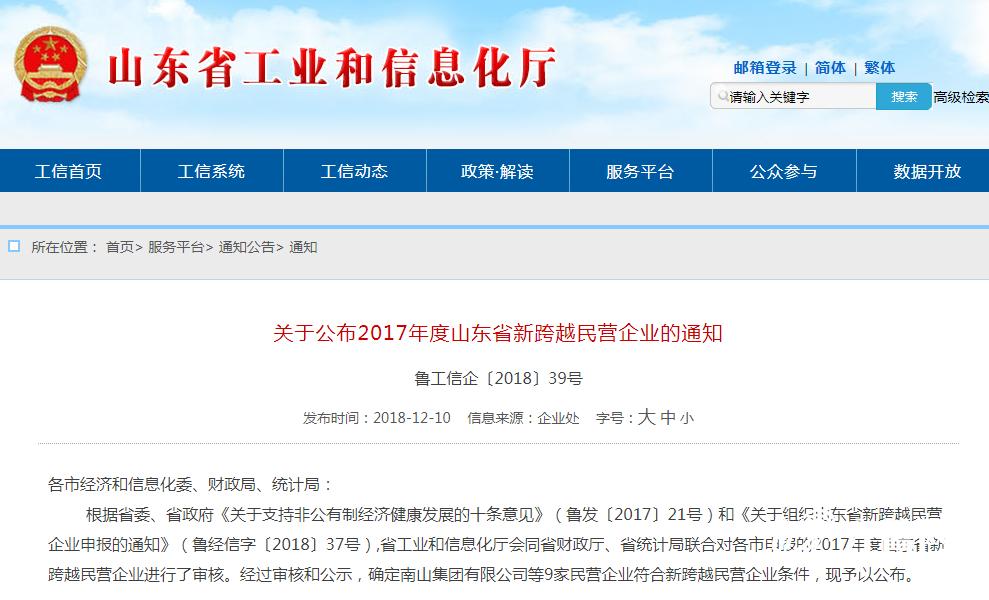 http://www.qwican.com/jiaoyuwenhua/491765.html