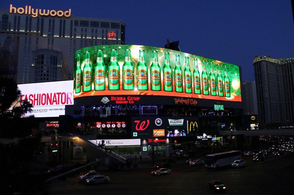 """青岛啤酒十五度荣膺""""中国受尊敬企业"""""""