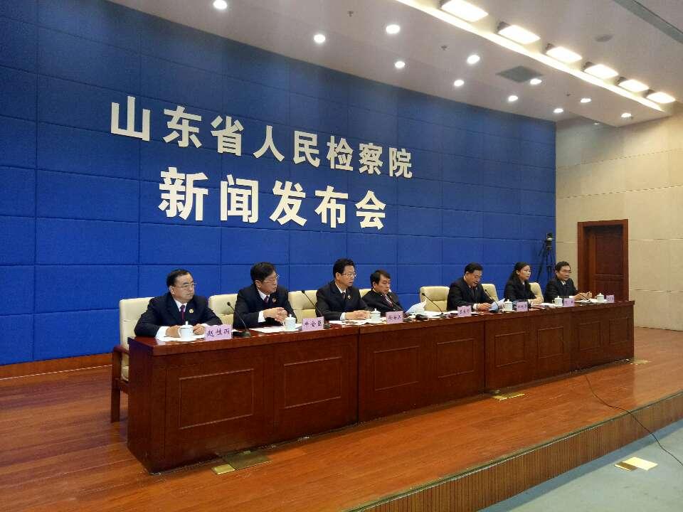 山东省检察机关今年共提起公益诉讼228件