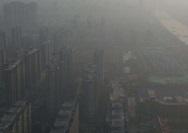 持续三天重污染!济南东营限行,滨州这些企业要停产限产