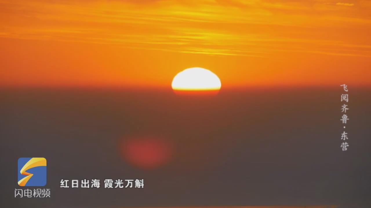 东营滨州_20181214190248.JPG