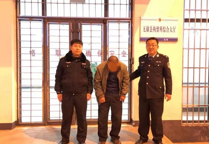 滨州无棣一男子公共场合故意裸露身体 被行拘七日