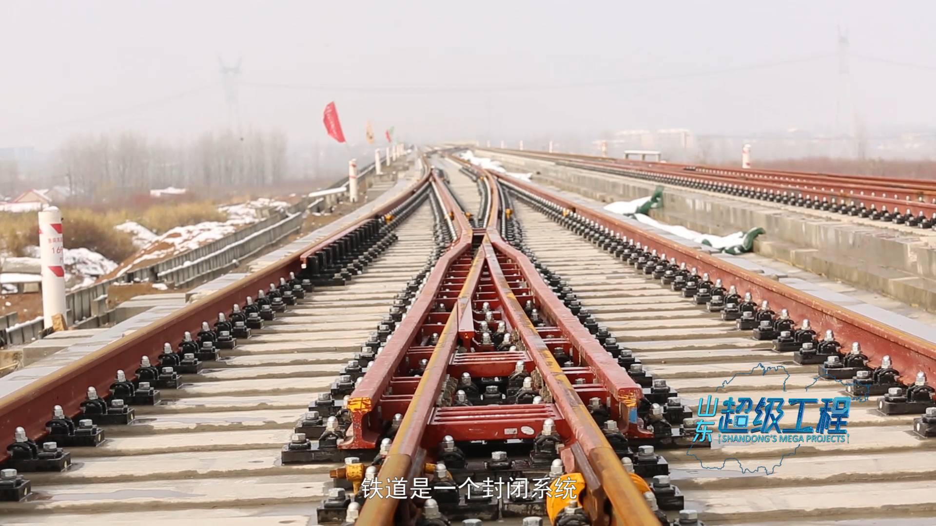 风起海岱间丨曾扛着铁锹建兖石铁路,32年后他再次参与建设鲁南高铁