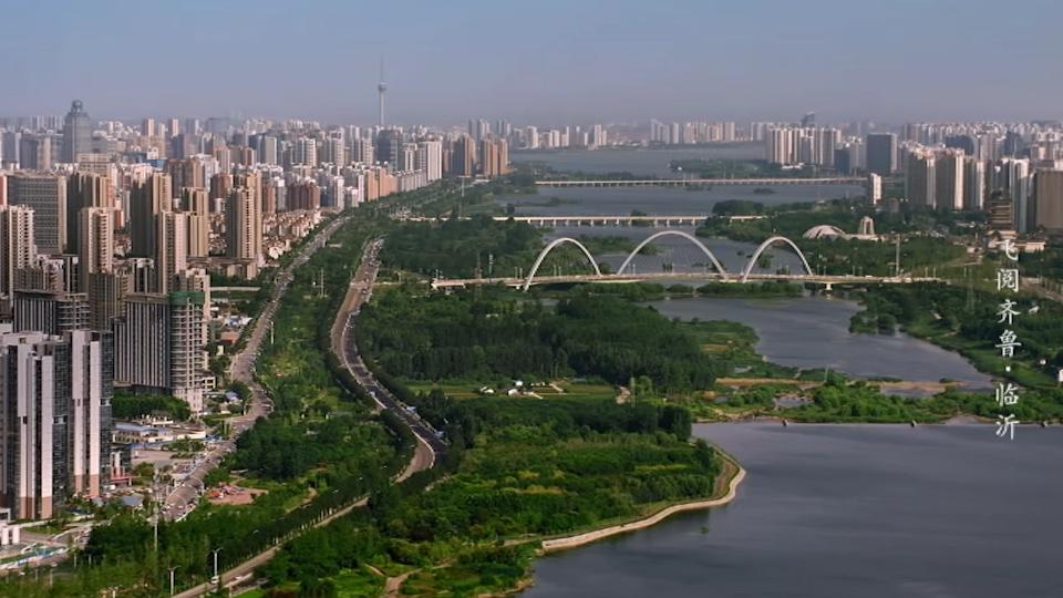 生态和谐通达四方 这座临沂河而生的城市正展现出新风貌 《飞阅齐鲁》