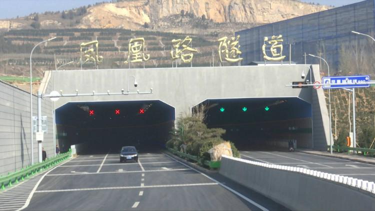 40秒丨正式通车!济南凤凰路隧道今日实现东城南北大贯通