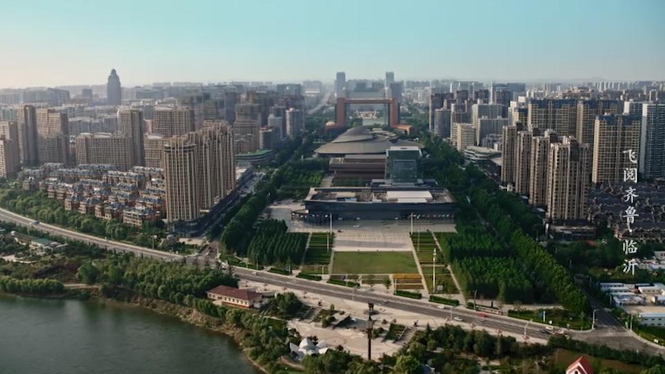 开放包容拥抱世界 这座新城是当代临沂的缩影 《飞阅齐鲁》