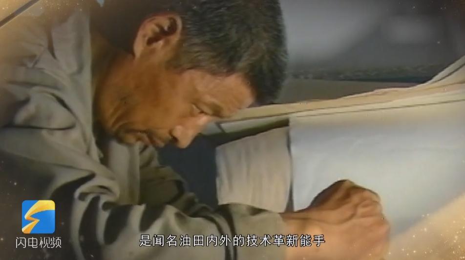 """感动山东40人40事 丨王为民获选""""感动山东人物"""" 先后研制30多项技术革新成果"""