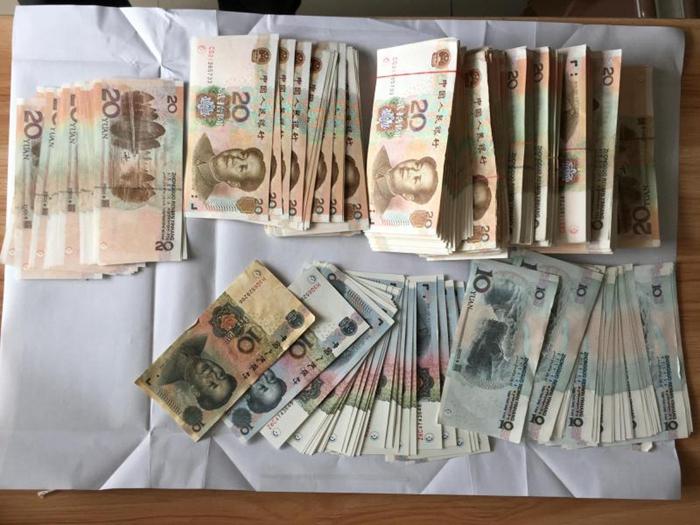 聊城摧毁一制售假币团伙 收缴假币7000余张共计10余万元