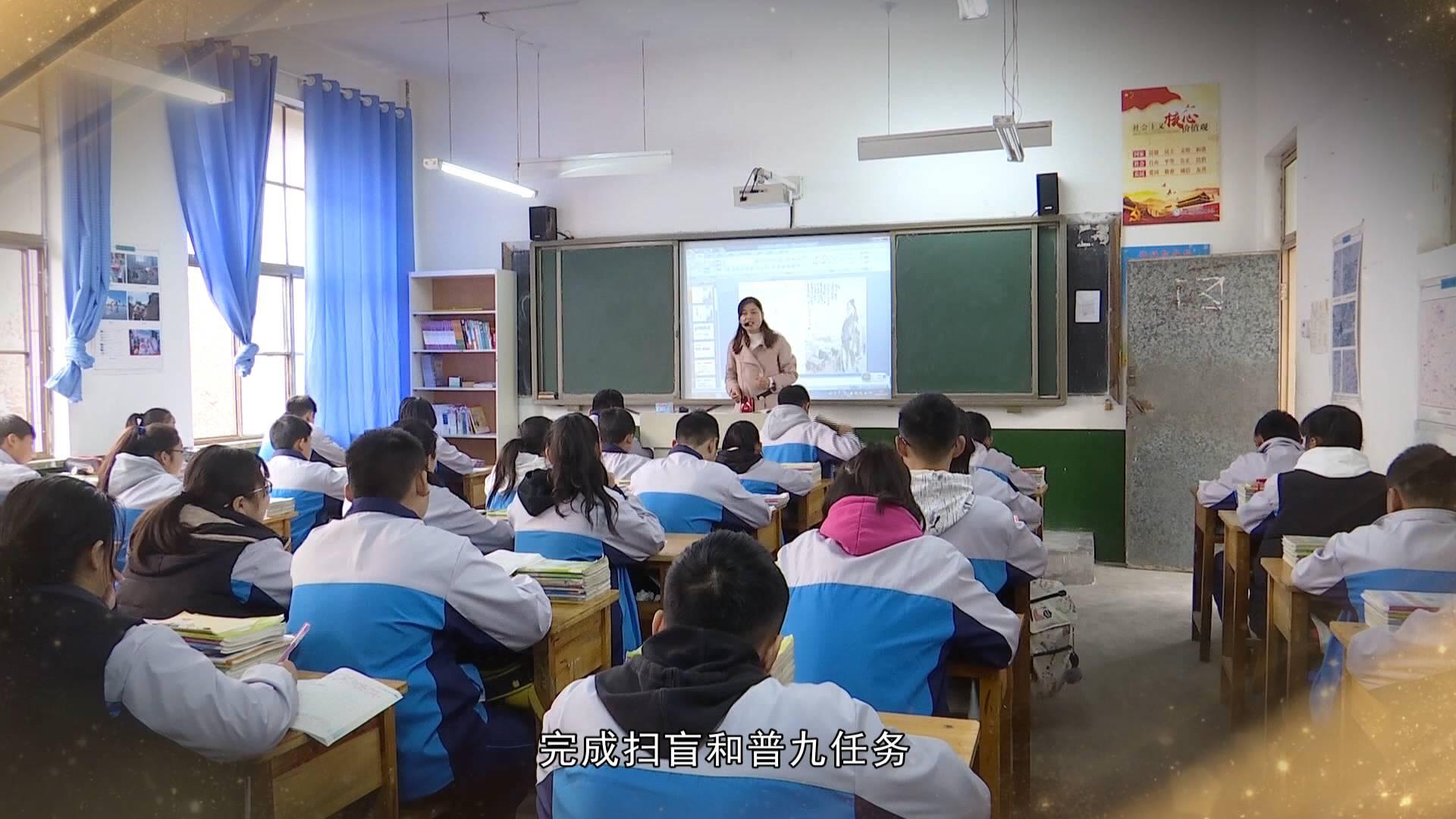 感动山东40人40事 | 山东中小学校舍改造为全国教育改革发展提供借鉴