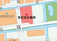 滨州惠民1宗国有建设用地挂牌出让 面积65309平方米
