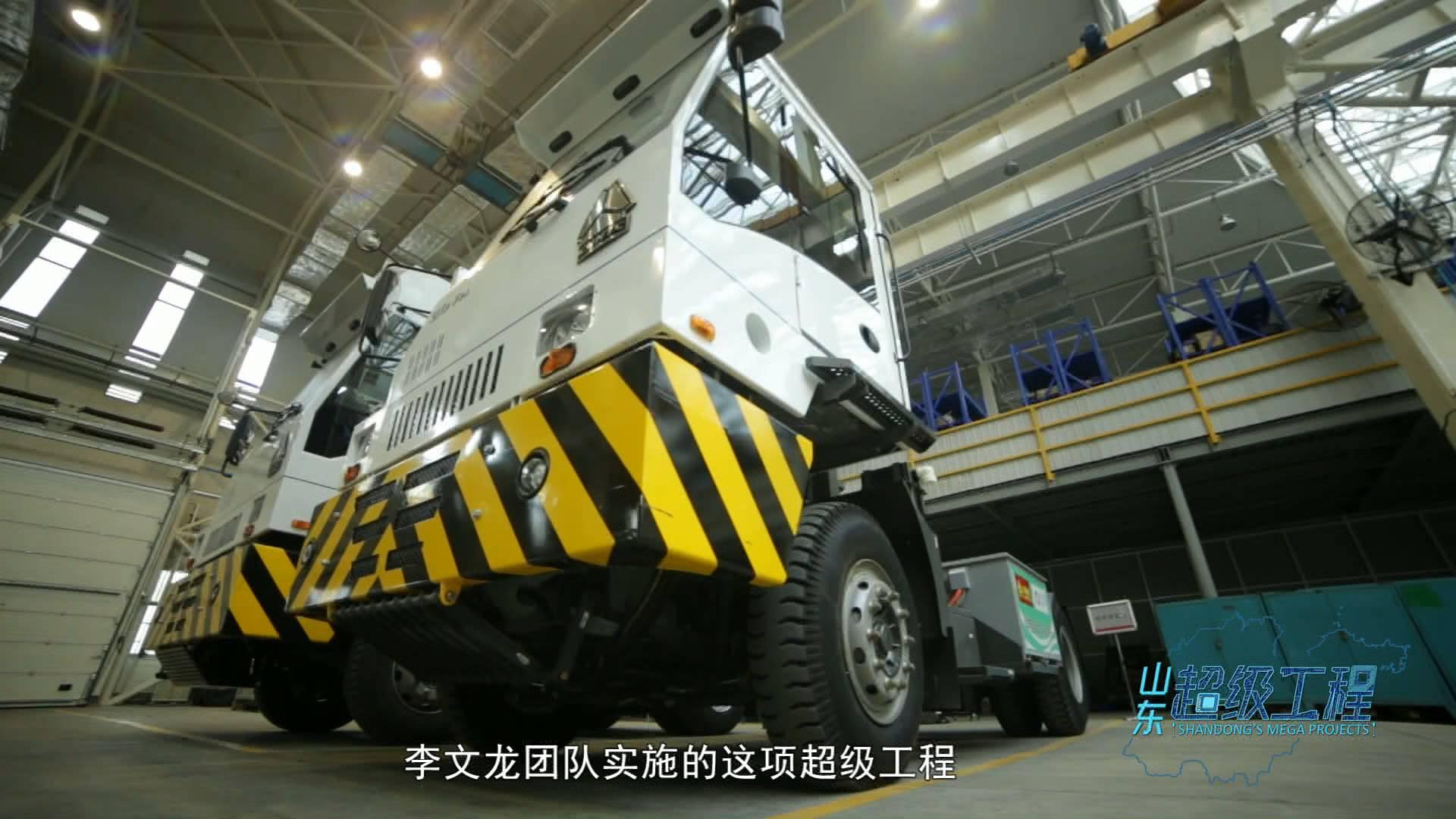 风起海岱间 | 中国重汽:填补中国氢燃料电池车空白