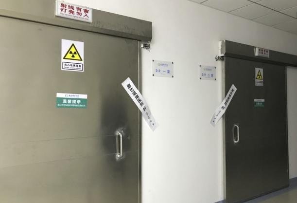 莘县人民医院、聊城复退军人医院等多家单位违规操作被处罚